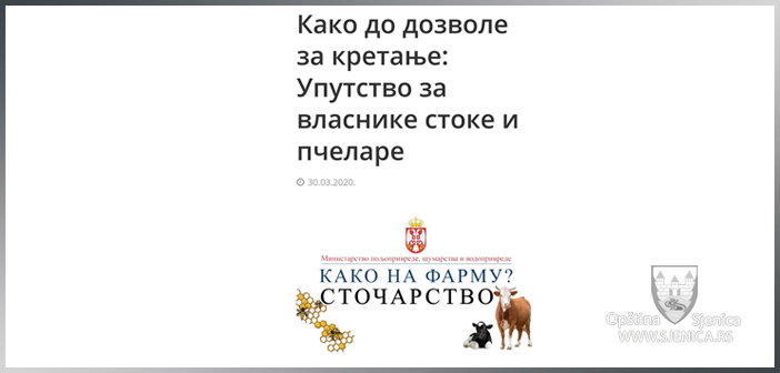 Dozvola za kretanje za stočare